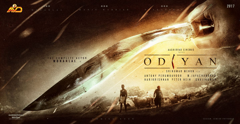 ODIYAN (2018) Mohanlal transforms to Odiyan Manickyan in V.A.Sreekumarmenon's directorial debut in malayalam